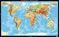 Große Physische Weltkarte