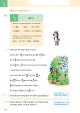Probeseiten 270990_probeseite_3.pdf