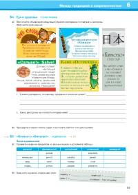 Probeseiten Probeseite-54_527572.pdf