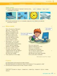 Probeseiten Probeseiten_527499_67_.pdf