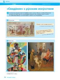 Probeseiten Probeseiten_527499_54-59.pdf