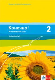 Konetschno! 2