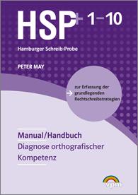 Die Hamburger Schreib-Probe (HSP)