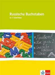 Russische Buchstaben in 7 Schritten